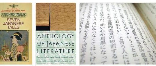 Japan Literature